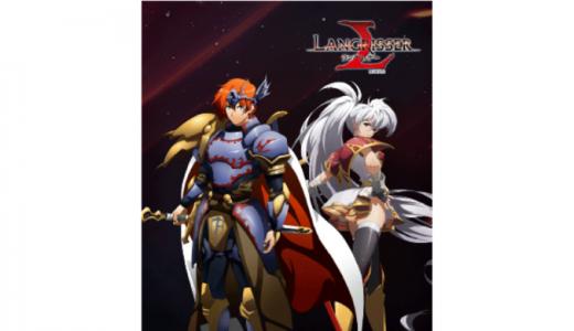 [Google Play] Google Play ギフトカード 3,000円以上ご購入・アカウントにチャージで『ラングリッサー モバイル』のゲーム内アイテムを全員にプレゼント!|2019年11月23日(土)まで