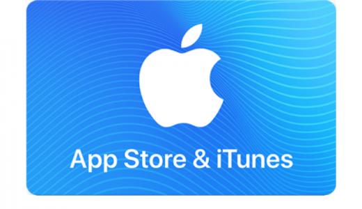 [iTunes] App Store & iTunes ギフトカード バリアブル(1500-50,000)購入で10%分のボーナスプレゼントキャンペーン|2020年1月5日(日)まで