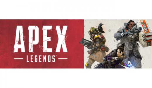 [Apex Legends]  Apex Legends™️(エーペックスレジェンズ)  PlayStation®4 追加コンテンツダウンロードカード発売!!